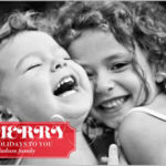 New Holiday Cards at Shutterfly