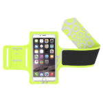 Product Review – BEASON iPhone 6/6s Running Armband